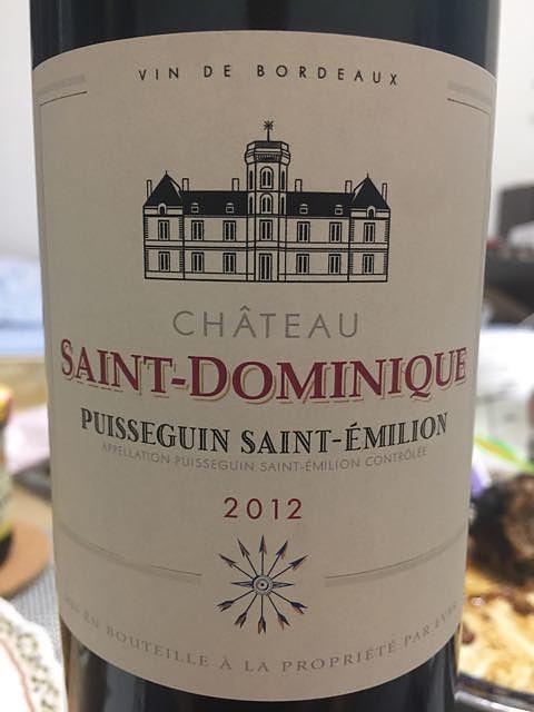 Ch. Saint Dominique(シャトー・サン・ドミニク)