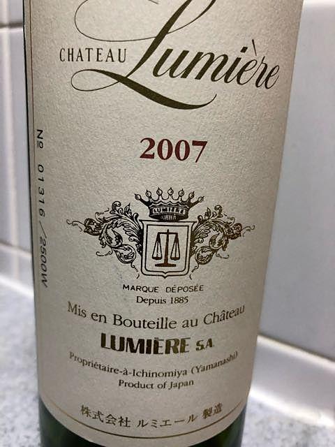 Ch. Lumière 白 2017(シャトールミエール)