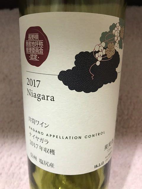 井筒ワイン NAC ナイヤガラ