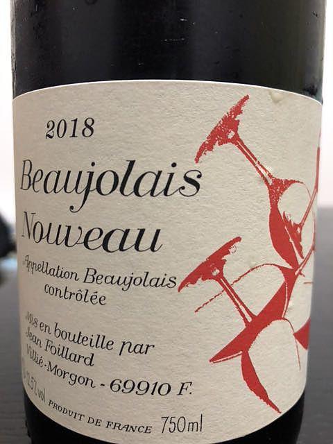 Jean Foillard Beaujolais Nouveau(ジャン・フォイヤール ボージョレ ヌーヴォー)