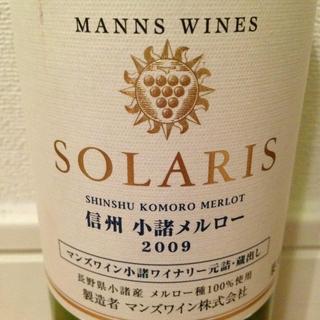 マンズワイン Solaris 信州 小諸メルロー