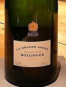 ボランジェ・ラ・グランダネ ブリュット(2007)