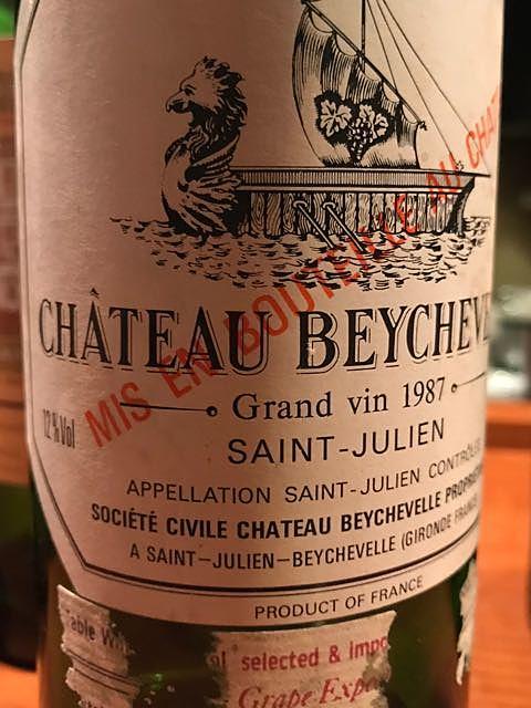 Ch. Beychevelle(シャトー・ベイシュヴェル)