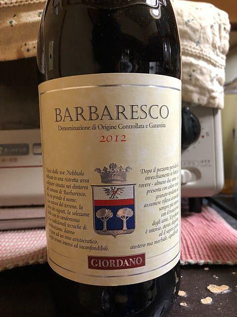 Giordano Barbaresco(ジョルダーノ バルバレスコ)