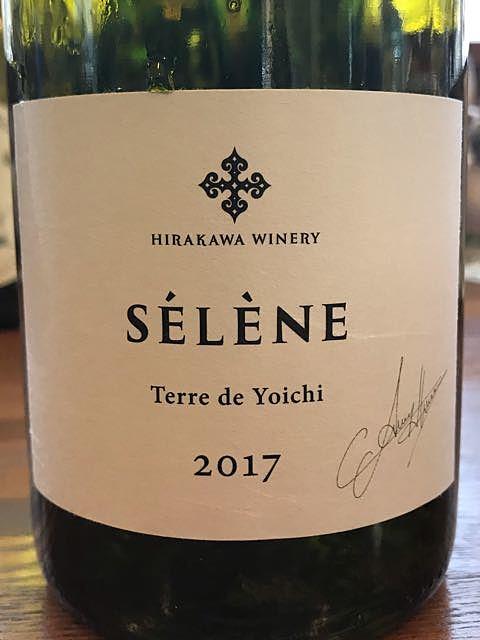 Hirakawa Winery Séléne Terre de Yoichi(ヒラカワ・ワイナリー セレーヌ テール・ド・ヨイチ)