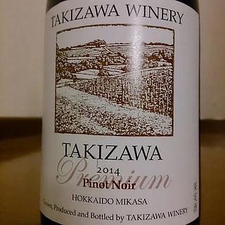 Takizawa Winery Premium Pinot Noir