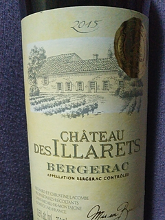 Ch. des Illarets Rouge(シャトー・デ・ジラレ ルージュ)