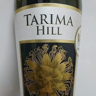 Tarima Hill(タリマ・ヒル)