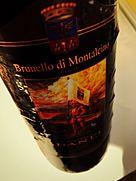 バンフィ ブルネッロ・ディ・モンタルチーノ(2010)