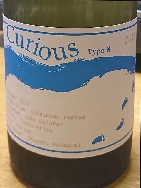 蒼龍葡萄酒 Curious Type N(キュリオス)