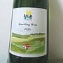 ミキノホトリ スパークリング・ワイン(2014)