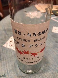 白百合醸造 Uchida Select 甲州 & デラウェア