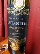 インペリオ グラン・レゼルヴァ(2009)
