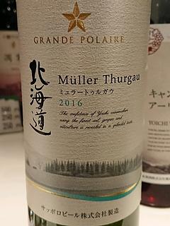 写真(ワイン) by yusaka0128