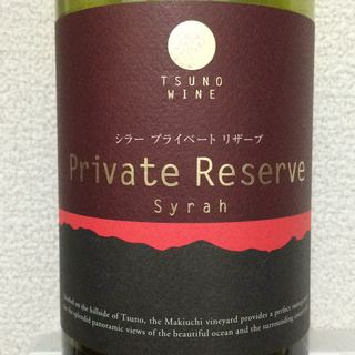 Tsuno Wine Syrah Private Reserve
