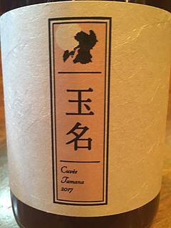 Quruto 玉名 Cuvée Tamana(クルト タマナ)