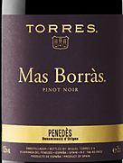 トーレス マス ボラス(2014)
