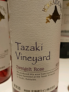 北海道ワイン Tazaki Vineyard Zweigelt Rose