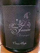 Roses de Jeanne Creux d'Enfer(2012)