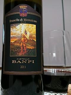 Banfi Brunello di Montalcino(バンフィ ブルネッロ・ディ・モンタルチーノ)