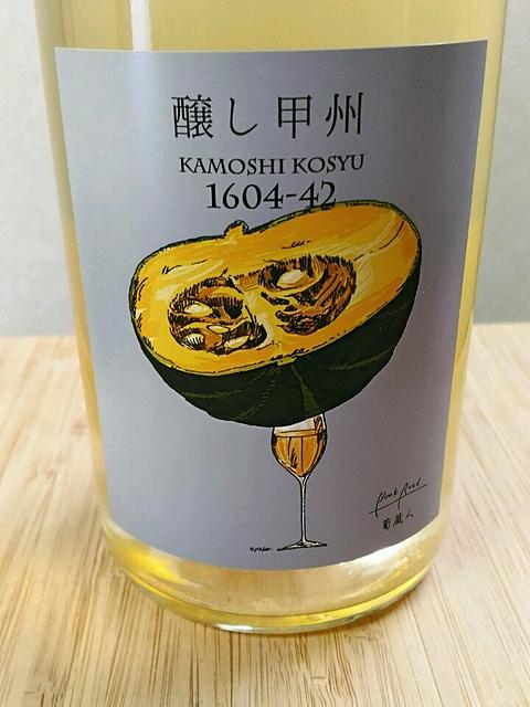 Book Road 葡蔵人 醸し甲州 1604-42(ブックロード 醸し甲州)