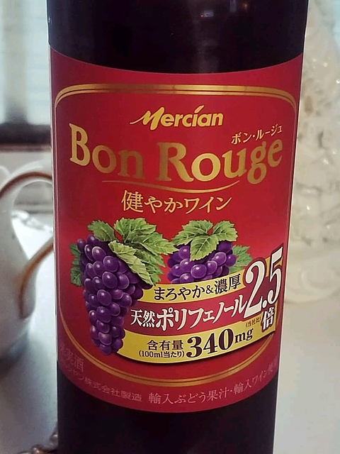 Mercian Bon Rouge 健やかワイン 赤