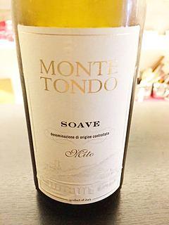 Monte Tondo Soave Mito
