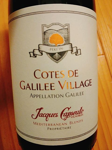 Jacques Capsouto Côtes de Galilée Village Cuvée Samuel Rouge(ジャック・カプスート コート・ド・ガリリー・ヴィラージュ キュヴェ サミュエル ルージュ)