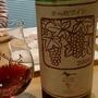 安心院ワイン イモリ谷 Merlot(2009)
