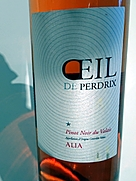 Alia Oeil de Perdrix Pinot Noir Rosé(2017)