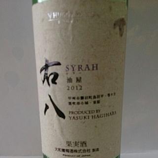 大和葡萄酒 右八 Uhachi Syrah
