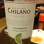Chilano Chardonnay(2015)