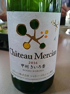 写真(ワイン) by しゅんいち★