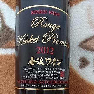 Kinkei Premium Rouge