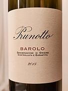 プルノット バローロ(2015)