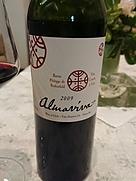 アルマヴィーヴァ(2009)