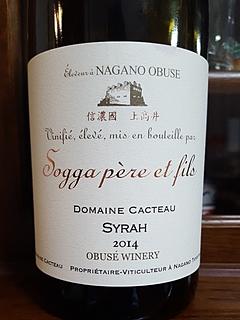 小布施ワイナリー Sogga Père et Fils Dom. Cacteau Syrah(ソガ・ペール・エ・フィス ドメーヌ・カクトウ シラー)