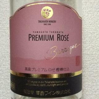 高畠ワイン Premium Rosé Barrique 樫樽仕込