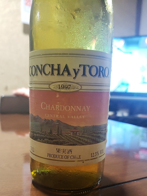 Concha y Toro Chardonnay(コンチャ・イ・トロ シャルドネ)