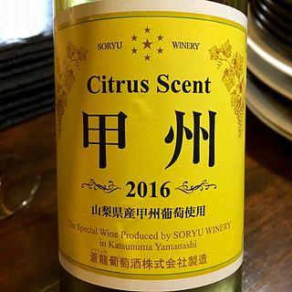 蒼龍葡萄酒 Citrus Scent 甲州