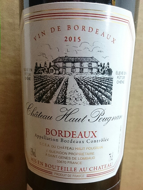 Ch. Haut Pougnan Bordeaux Rouge(シャトー オー・プーニャン ボルドー ルージュ)