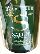 シャンパーニュ・サロン(1999)