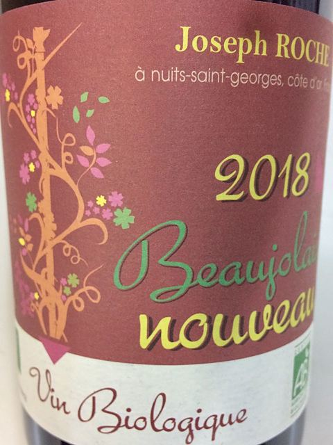 Joseph Roche Beaujolais Nouveau(ジョセフ・ロッシュ ボージョレ・ヌーボー)
