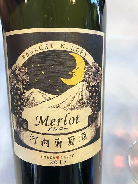 河内葡萄酒 メルロー