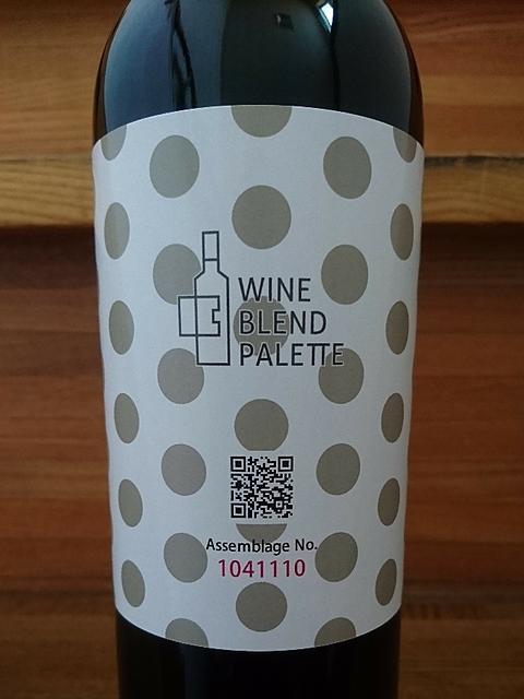 Wine Blend Palette Assemblage (オリジナルワイン)