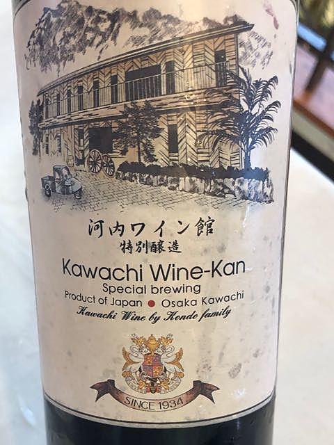 河内ワイン館 特別醸造 赤 辛口