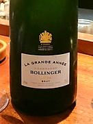 ボランジェ・ラ・グランダネ ブリュット(2004)