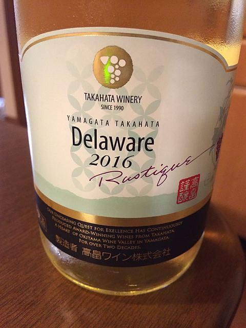 高畠ワイン Rustique Delaware(ラスティック デラウェア)