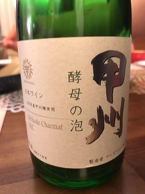 写真(ワイン) by 園山徹2