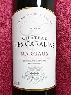 Ch. des Carabins(シャトー・デ・キャラバン)